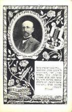 jud001105 - Ashier Ginsberg Judaic, Judaica, Postcard Postcards
