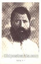 jud001114 - Y.H. Brand Judaic, Judaica, Postcard Postcards