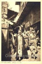 jud001119 - Jerusalem Judaic, Judaica, Postcard Postcards