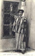 jud001120 - Judaic, Judaica, Postcard Postcards