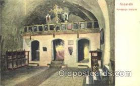 jud001138 - Nazareth Synagogue, Judaic, Judaica, Postcard Postcards