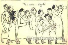 jud001186 - Pele - Mele - Defile Judaic, Judaica, Postcard Postcards