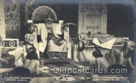 jud001193 - Judaic, Judaica, Postcard Postcards