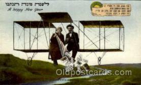 jud001194 - Judaic Postcard Postcards