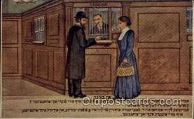jud001235 - Judaic, Judaica Postcard Postcards
