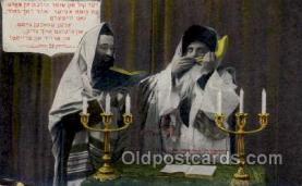jud001260 - Judaic, Judaica Postcard Postcards