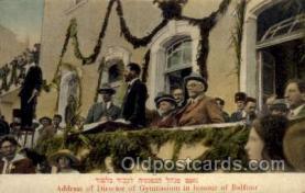 jud001289 - Judaic, Judaica Postcard Postcards