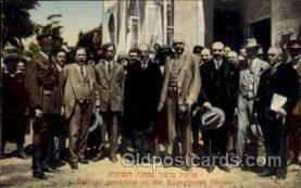 jud001292 - Judaic, Judaica Postcard Postcards