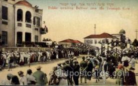 jud001293 - Judaic, Judaica Postcard Postcards