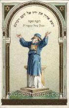 jud001301 - Judaic, Judaica Postcard Postcards