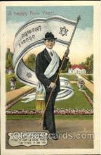 jud001303 - Judaic, Judaica Postcard Postcards