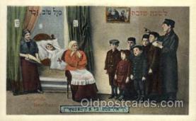 jud001331 - A Happy New Year, Judaic, Judaica, Postcard Postcards