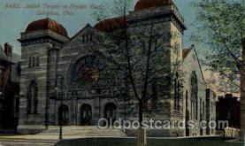 jud001335 - Columbus, Ohio USA Jewish Temple, Judaic, Judaica, Postcard Postcards