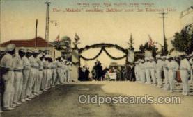 jud001347 - The Makabi awaiting Balbour near the Triumph Gate, Judaic, Judaica, Postcard Postcards