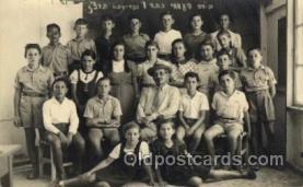 jud001349 - Kfar Saba School 1938, Public National School, 6th grade, Judaic, Judaica, Postcard Postcards