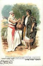 jud001364 - A Happy New Year, Judaic, Judaica, Postcard Postcards