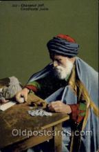 jud001387 - Judaic, Judaica, Postcard Postcards