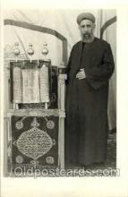jud001391 - Non-Postcard Backing, Judaic Judaica, Postcard Postcards