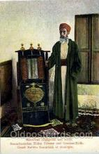 jud001401 - Samaritan Highpriest & Scroll, Judaic Judaica, Postcard Postcards