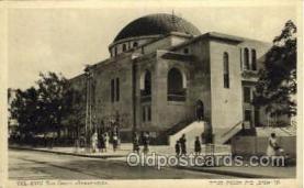jud001413 - Tel-Aviv The Great Synagogue, Judaic Judaica, Postcard Postcards