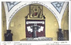 jud001444 - Mt. Zion - Jerusalem, The Chamber of the Harp Judaic, Judaica Postcard Postcards