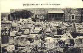 jud001457 - Coper Nahum - Ruins of Old Synagogue Judaic, Judaica Postcard Postcards