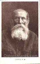jud001477 - Judaic, Judaica Postcard Postcards