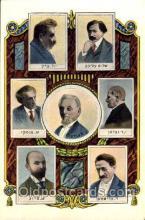 jud001514 - Judaic, Judaica Postcard Postcards