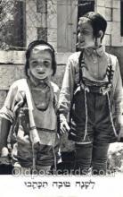 jud001521 - Judaic, Judaica, Postcard Postcards