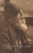 jud001522 - Judaic, Judaica, Postcard Postcards