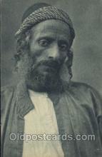 jud001527 - Judaic, Judaica, Postcard Postcards