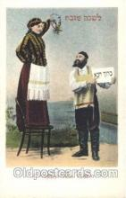 jud001534 - Judaic, Judaica, Postcard Postcards