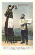 jud001535 - Judaic, Judaica, Postcard Postcards