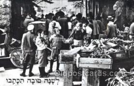 jud001546 - Judaic, Judaica, Postcard Postcards