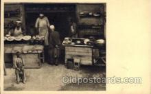 jud001582 - Arab Restaurant in Jaffa Judaic, Judaica Postcard Postcards