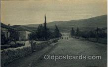 jud001610 - The Colony of Beit Jannin Galilee Judaic, Judaica Postcard Postcards