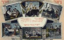 jud001649 - Postcard Post Cards Old Vintage Antique