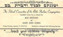 School Committee of the Beth Shalom Congregation
