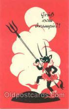 kra000016 - Krampus, Devil Postcard Postcards