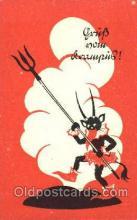 kra000110 - Krampus, Devil, Postcard Postcards