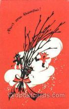 kra000112 - Krampus, Devil, Postcard Postcards