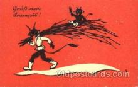 kra000118 - Krampus, Devil, Postcard Postcards