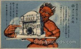 kra000146 - Krampus Postcard Postcards