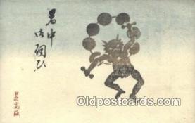 kra000319 - Krampus  Postcard Post Card, Carte Postale, Cartolina Postale, Tarjets Postal,  Old Vintage Antique