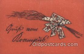 kra000321 - Krampus  Postcard Post Card, Carte Postale, Cartolina Postale, Tarjets Postal,  Old Vintage Antique