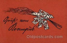 kra100061 - Krampus, Devil, Postcard Postcards