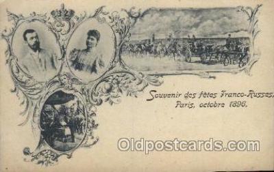 mil007266 - Souvenir des Fetes Franco Russes Paris October 1896. Military Postcard Postcards