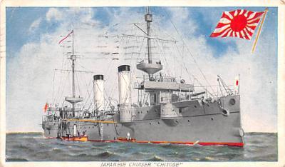 mil051336 - Military Battleship Postcard, Old Vintage Antique Military Ship Post Card