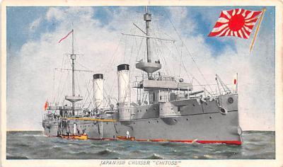 mil052120 - Military Battleship Postcard, Old Vintage Antique Military Ship Post Card