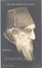met001011 - Abdul Hamid, Metamorphic postcard postcards